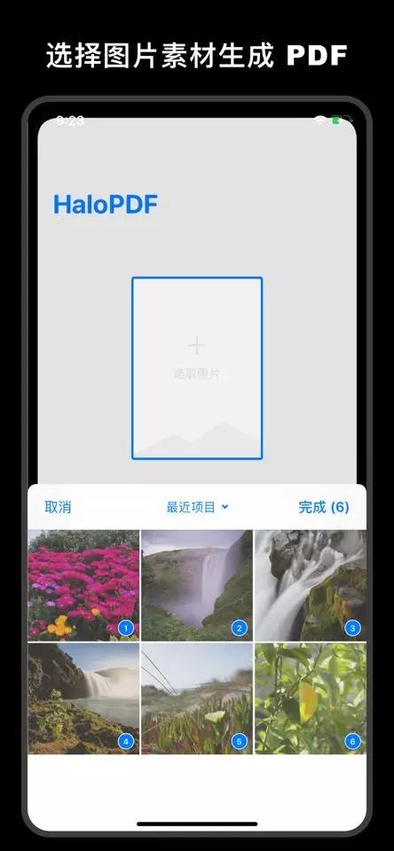造作PDF1.jpg