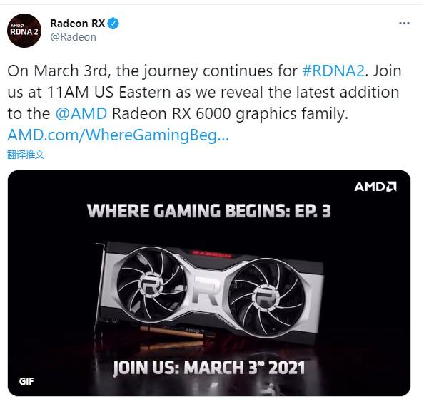 3月3日!AMD公布新显卡 RX6000家族新成员