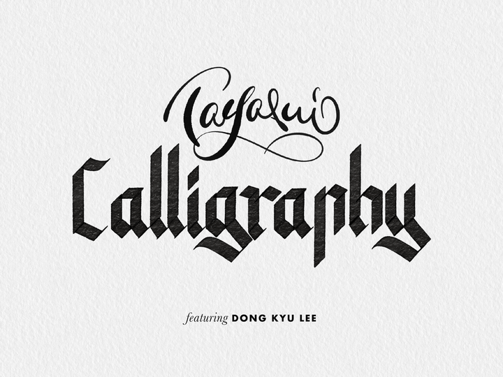 Tayasui Calligraphy.png