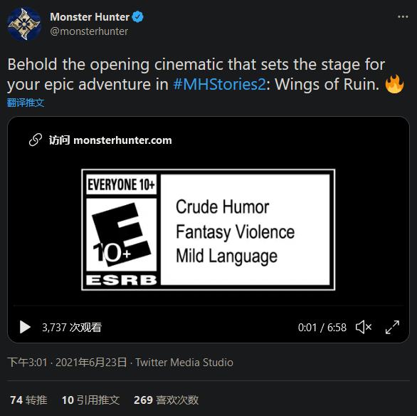 《怪物猎人物语2:毁灭之翼》新视频发布  7分钟开场动画