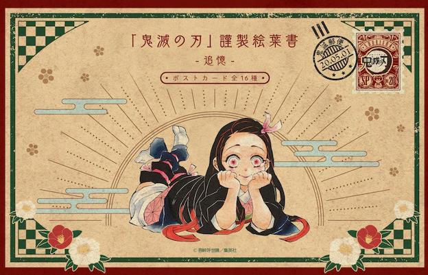 《鬼灭之刃》最新第22卷单行10月发行