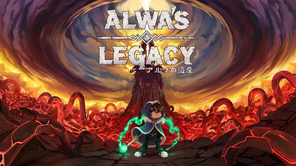 类恶魔城游戏《阿尔瓦的遗产_Alwa's_Legacy》日本Switch发售日公开