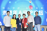 2019中国游戏产业年会未成年人守护分论坛召开,腾讯开启适龄提示产品化探索