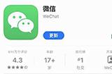 微信iOS8.0.14更新  多个新功能上线