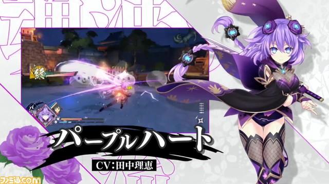 闪乱新作《闪乱忍忍忍者大战》公布 年内登PS4