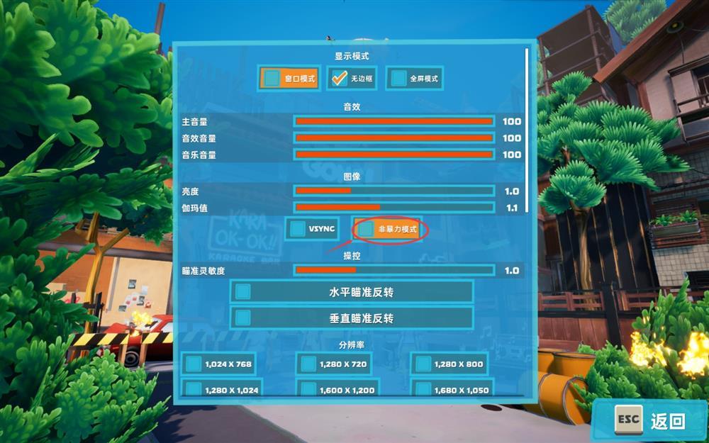 《模拟老大爷》首个免费更新  加入全新的PVP模式