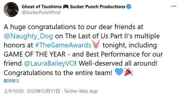 《对马岛之魂》官方祝贺顽皮狗获年度最佳游戏