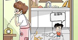 中式家长模拟第8关攻略  中式家长模拟攻略8关