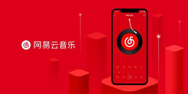 网易丁磊:希望音乐版权费回归理性