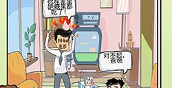 中式家长模拟第9关攻略  中式家长模拟攻略9关