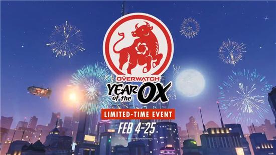 《守望先锋》牛年春节活动2月25日正式开始