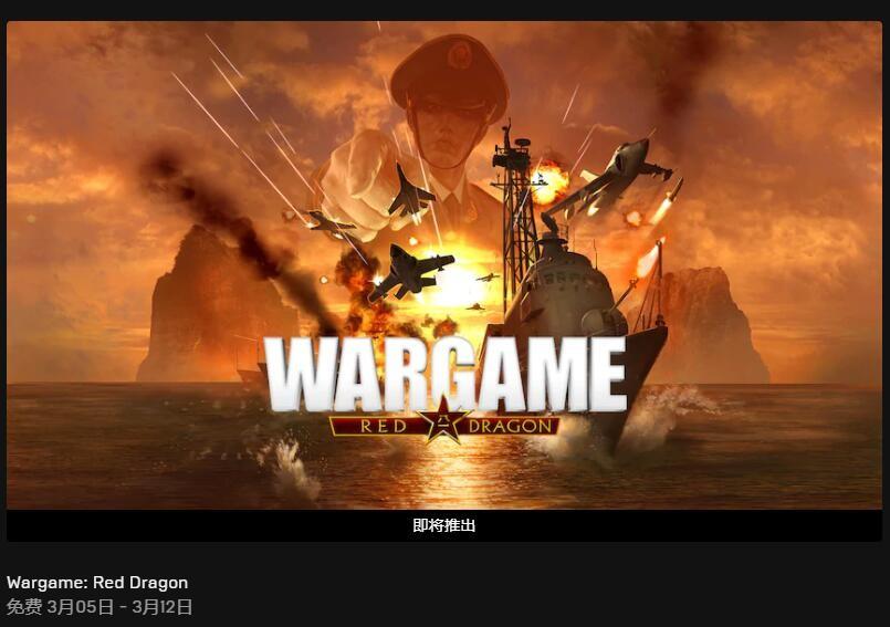Epic本周喜+1:哥特风恐怖RPG《无光之海》