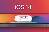 iOS 14.8已关闭验证  升级iOS 15已无法降级