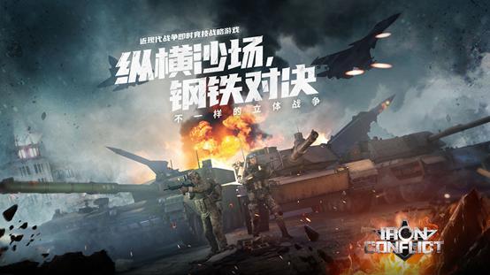 Steam国产RTS新游《烈火战马》实机动图演示,封测明日开启!