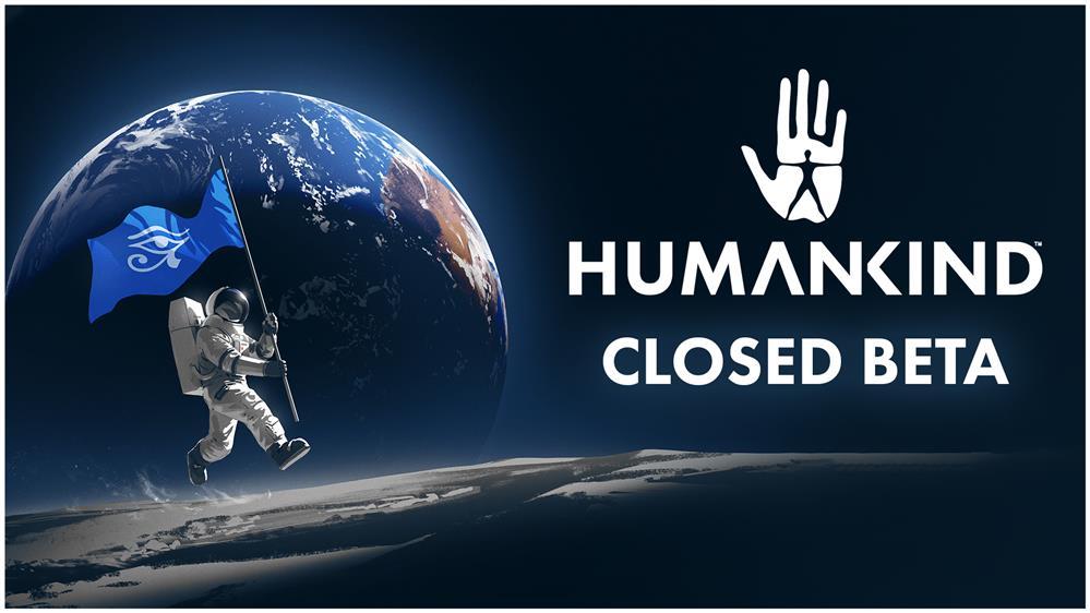 世嘉新作《人类》不采用D加密  将在8月17日登陆PC