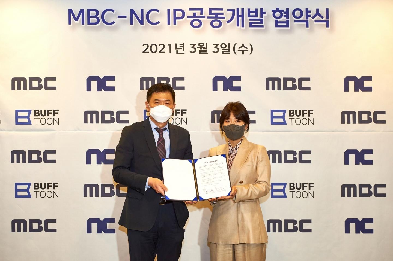 NCSoft携手MBC共同开发IP内容