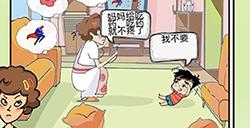中式家长模拟第5关攻略  中式家长模拟攻略5关