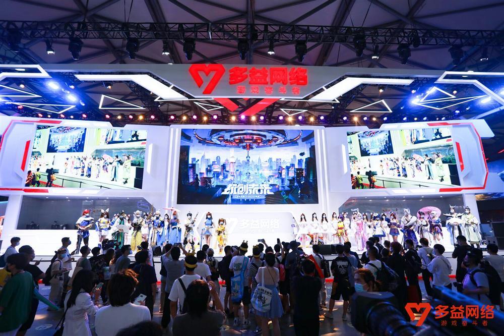 【图6:多益网络2021ChinaJoy展台】.jpg