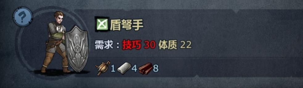 《诸神皇冠》弓兵转职推荐
