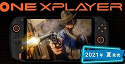 """腾讯""""ONEX PLAYER掌机""""即将发售 可玩《赛博朋克2077》《死亡搁浅》"""