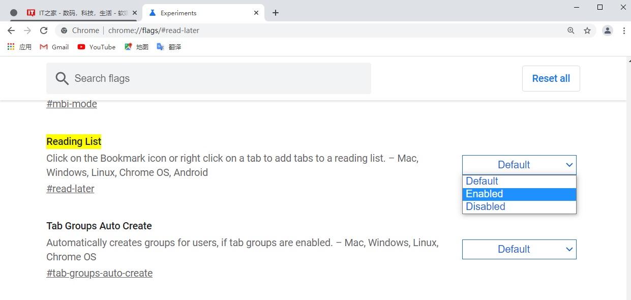 Chrome 浏览器测试版新增阅读清单功能