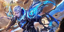 王者荣耀s18赛季新模式有哪些爆料  技能强化模式玩法介绍