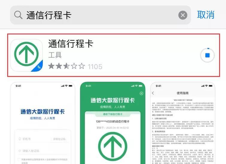 iOS 12.5.1正式版怎么样-4.jpg