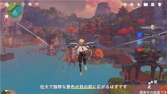 米哈游将在PS5版《原神》登陆后 追加庆云顶独占特效