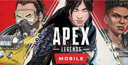 《Apex英雄》手游正式公布 月底将在部分地区开测