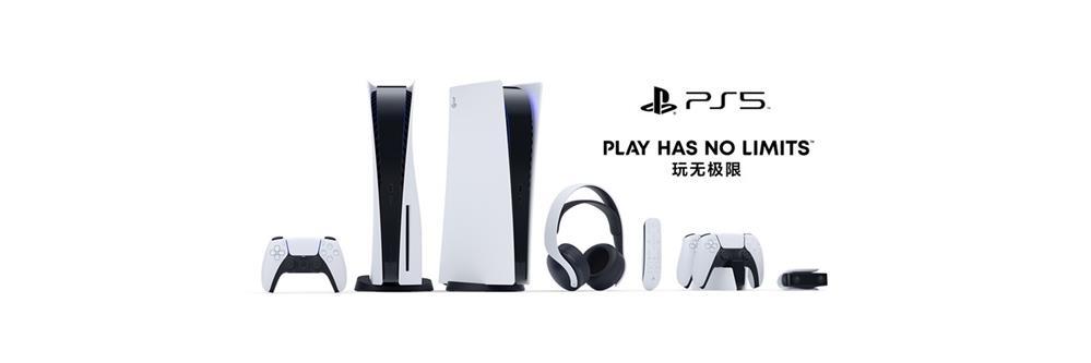 某数码博主爆料:索尼明年下半年末将推出一款廉价版 PS5