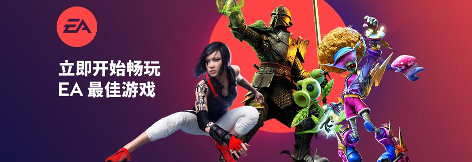 EA正式宣布重返Steam 第一波推出25款游戏