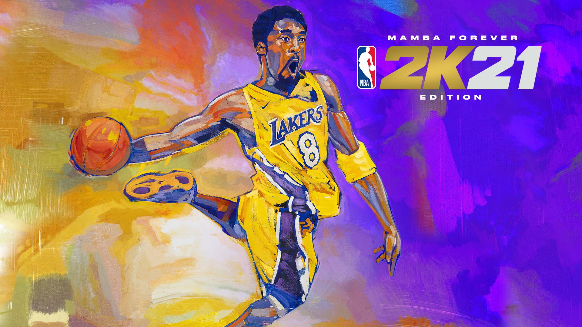 《NBA 2K21》Steam预购开启 曼巴永恒版售价489元