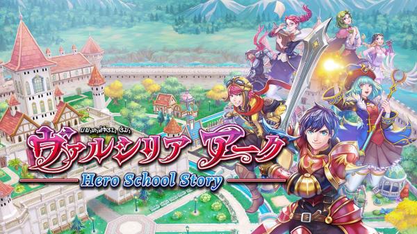 《皇家英雄学院:英雄学院物语》PS4/NS发售日公开