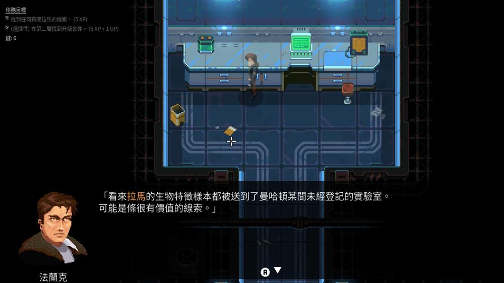 赛博朋克风格ARPG《Disjunction》PS4NS版发售
