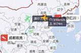 航空公司回應80名韓國人到成都