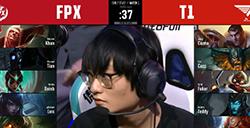 英雄联盟季中邀请赛揭幕战T1战胜FPX拿到首胜