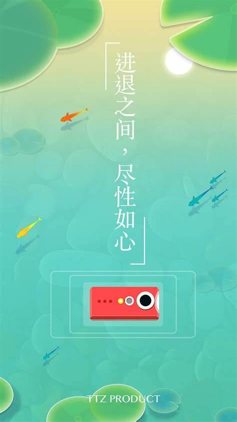 游戏日推荐  清新又治愈的中国风益智小游戏《浅塘》