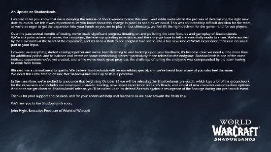 《魔兽世界:暗影国度》宣布延期_前夕版本10月13日上线