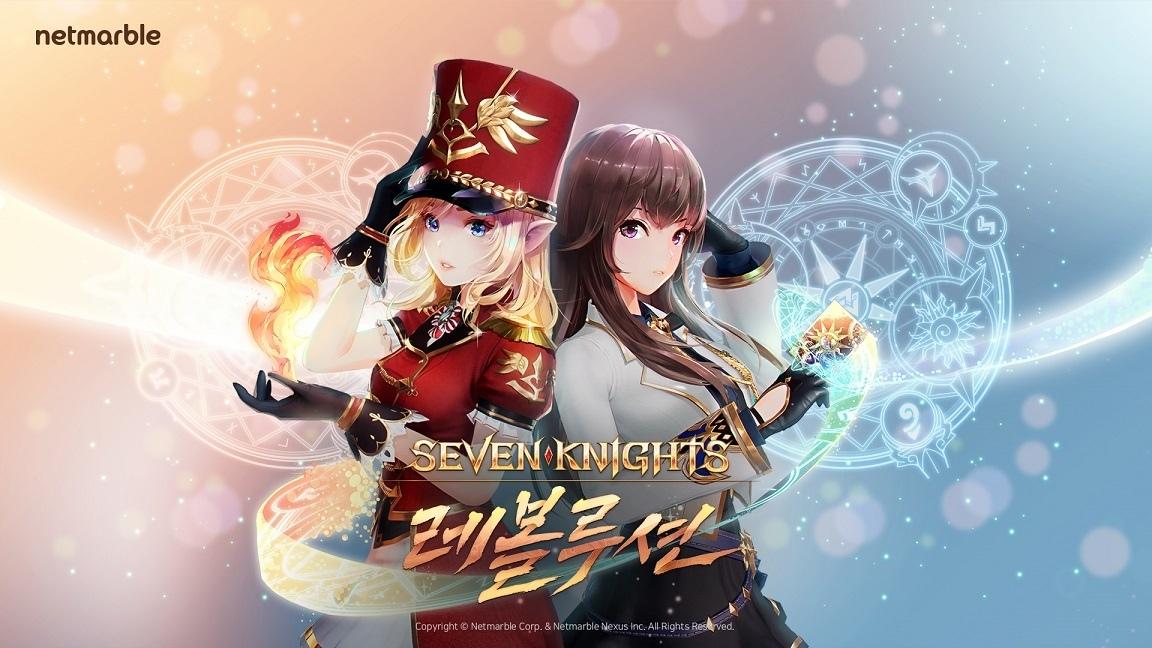 网石游戏《七骑士:革命》官网正式公开