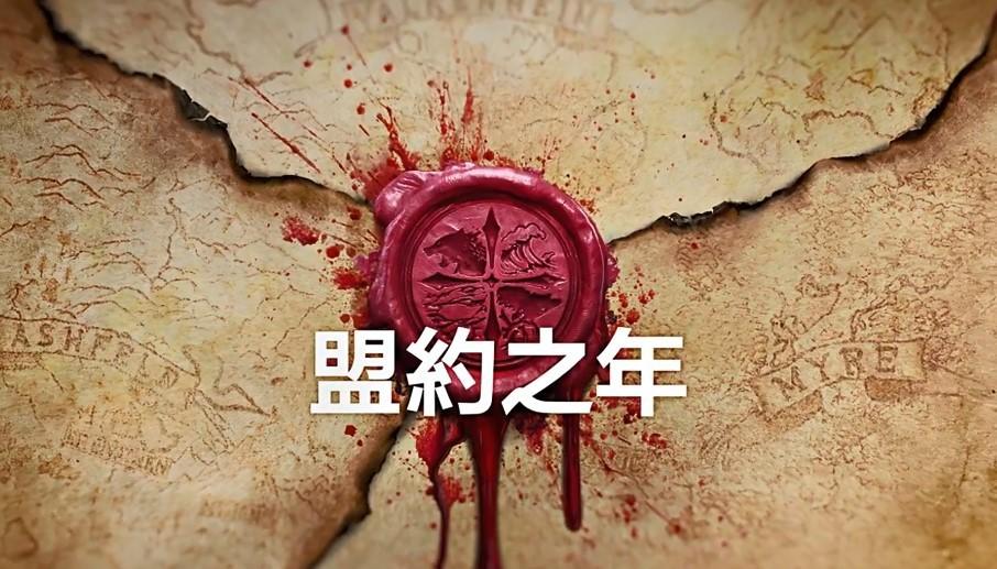 《荣耀战魂》限时联动《铲子骑士》3月11日开启第五季