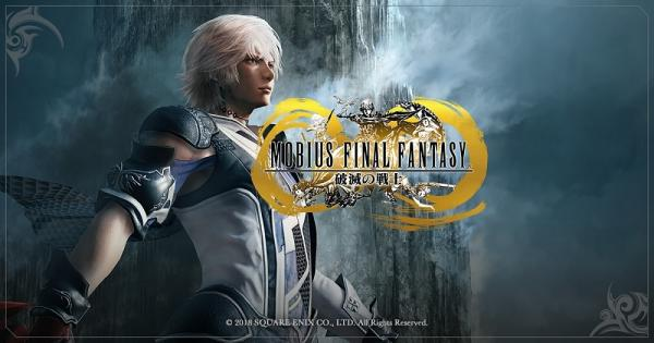 《Mobius Final Fantasy》日版宣布3月31日终止营运