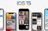 iOS 15要不要更新  iOS 15更新了哪些内容