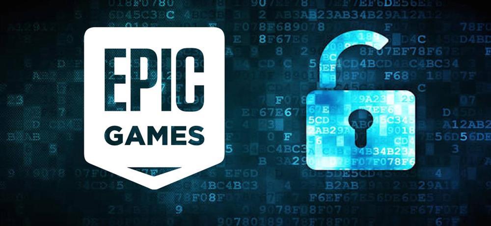 Epic商店信息可能泄露 包括用户名邮箱和密码