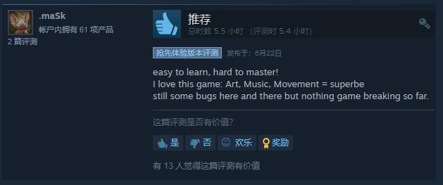 《幻影深渊》今天Steam正式发售  支持简体中文