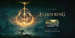 《艾尔登法环》被韩国评为18禁游戏