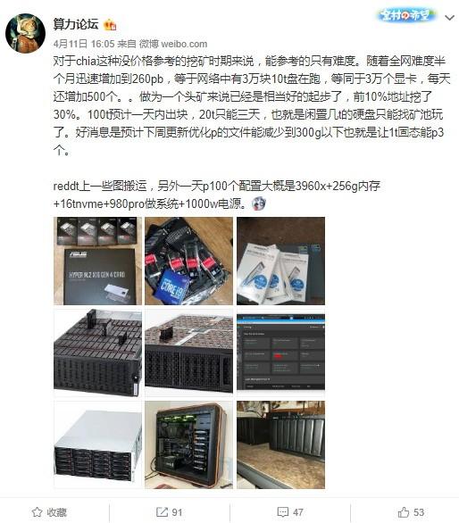 矿工对SSD也下手了-1.jpg