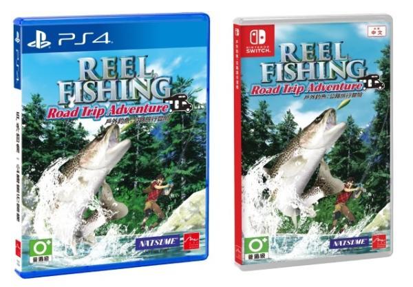 《户外钓鱼:公路旅行冒险》中文版6月24日推出
