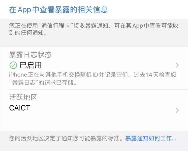 iOS 12.5.1正式版怎么样-3.jpg