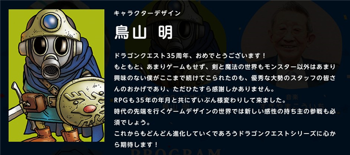 勇者斗恶龙-3.jpg