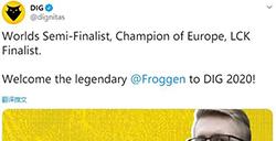 DIG官宣:传奇中单Froggen加入